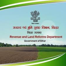 Download Bihar Land Survey 2021 Form Pdf